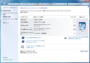 Fx8350wei